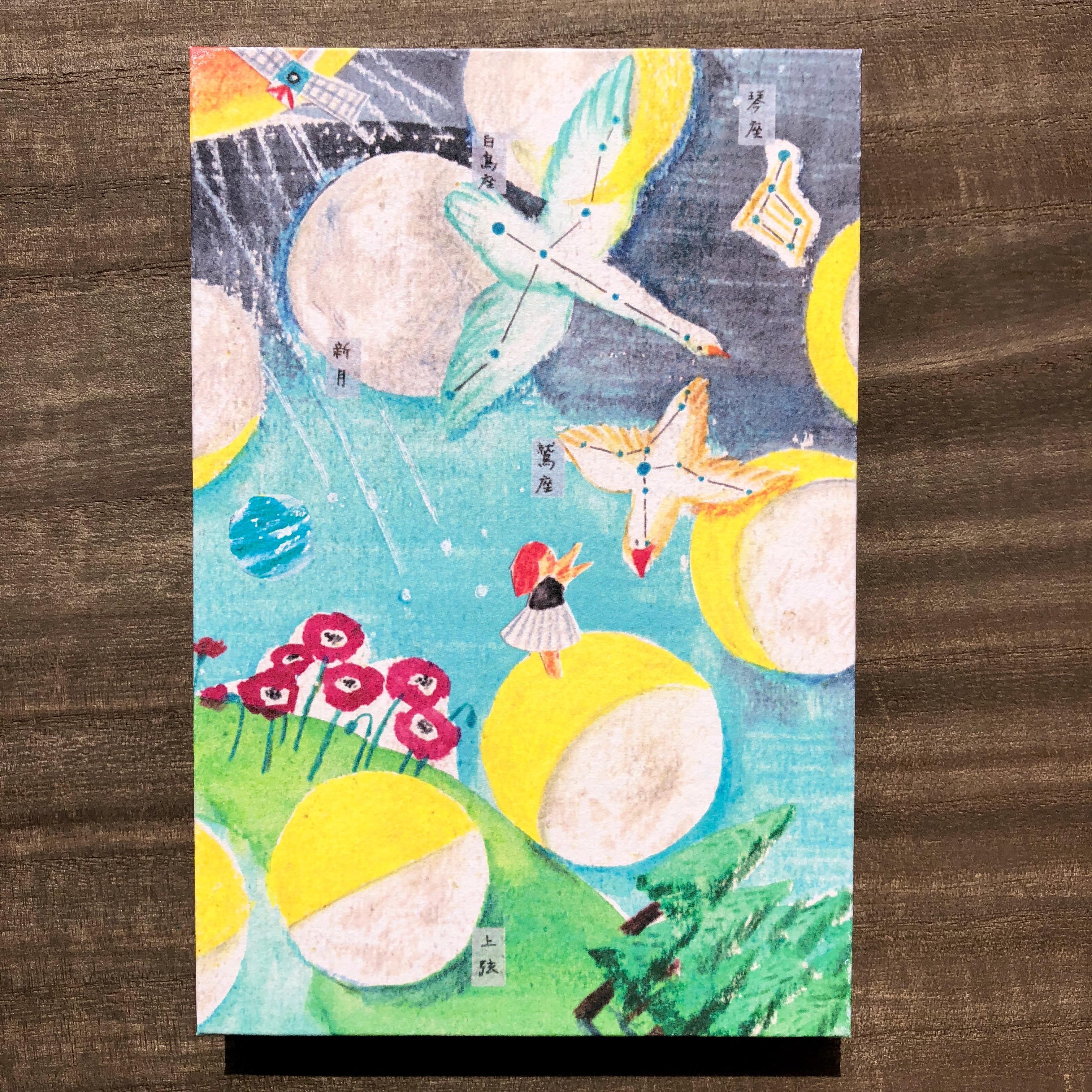 H-1 御朱印帳「風月のダンス」サイズ 縦18.2cm × 横12.2cm  *蛇腹式 片面23頁 (全部で46頁)*表紙は和紙、経年劣化がありますが何卒ご了承ください。¥3,300-(税込)