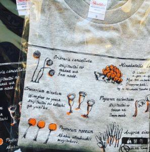 「変形菌 Tシャツ」南方熊楠顕彰館&ネット販売中